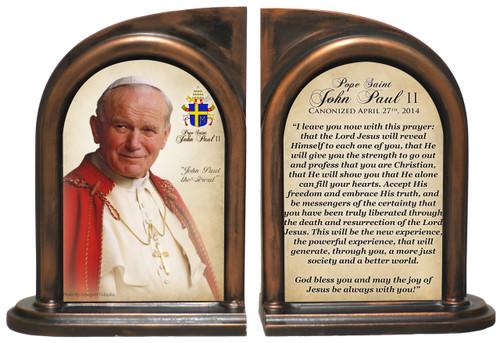 Commemorative Pope John Paul II Sainthood Quote Bookends