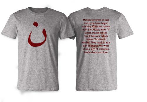 """Nazarene"" Martyr Solidarity T-Shirt"