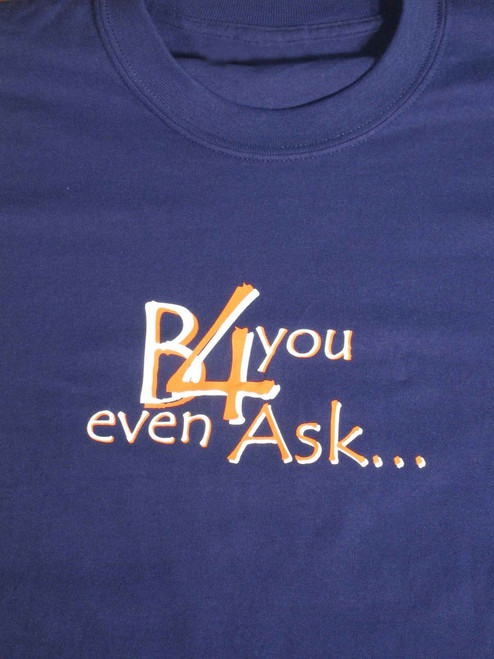 B4 You Even Ask - Social Security T-shirt