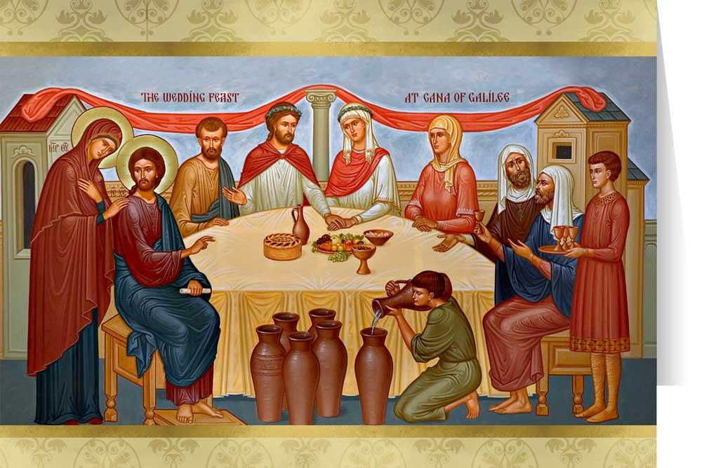 Wedding Feast At Cana.Wedding Feast At Cana Icon Wedding Greeting Card