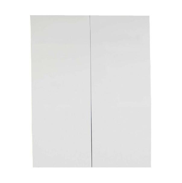 Pantry Cabinet - Double Door 700mm