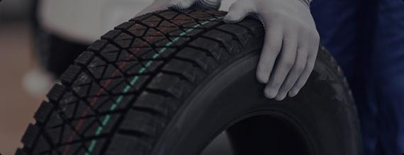Blemished Tires