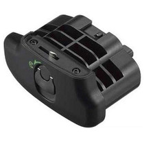 Nikon Battery Chamber Cover BL-3