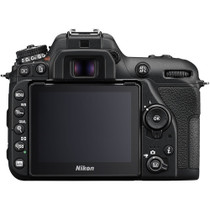 Nikon D7500 DX-format DSLR Body