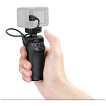 Sony VCT-SGR1 Shooting Grip