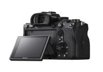 Sony Alpha a7R IV Mirrorless Digital Camera