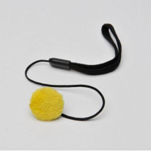 Mod Yellow Minky Cap Saver