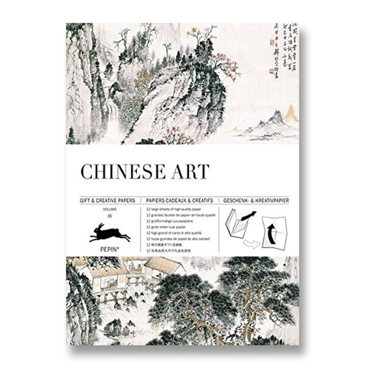 Chinese Art Gift Wrap Book