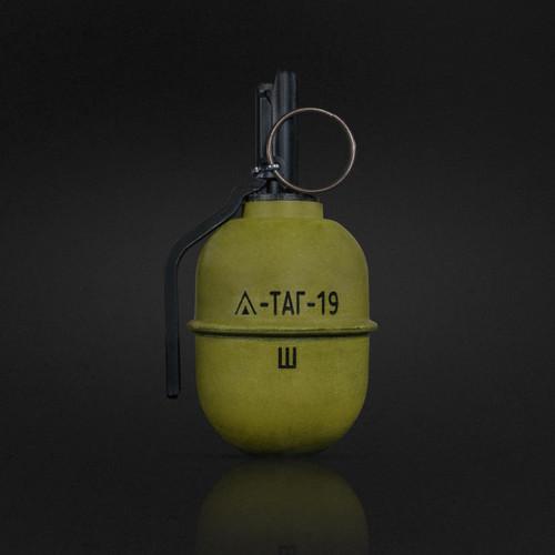 TAGinn - TAG-19 Airsoft Hand Grenade 6 Pack - Hazmat or pickup