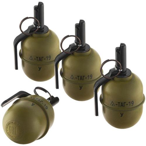 TAGinn - TAG-19Y Airsoft Hand Grenade 6 Pack - Hazmat or pickup