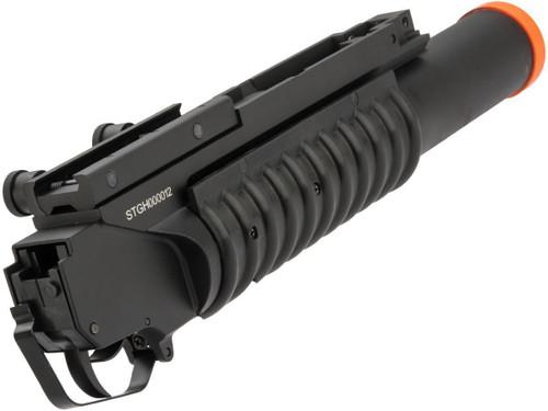 Matrix Full Metal 40mm M203 (Long)  Airsoft Grenade Launcher