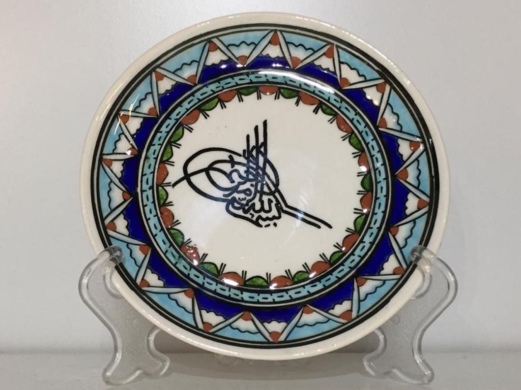Arabic Besm allah  ceramic plate  Islamic Calligraphy