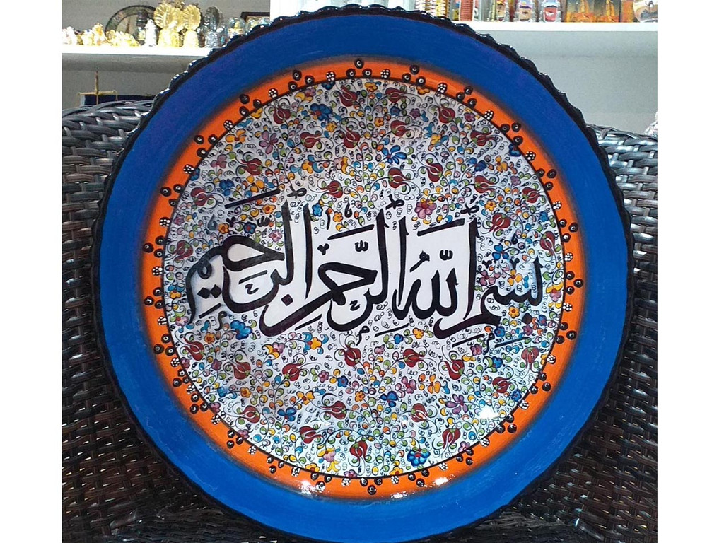 turkish plate  wall hanging plate  wall decor