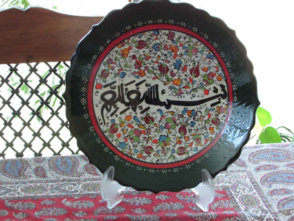 Turkish plate  islamic calligraphy  wall hanging plate  decorative plate  Ramadan gift  home decor  wall decor