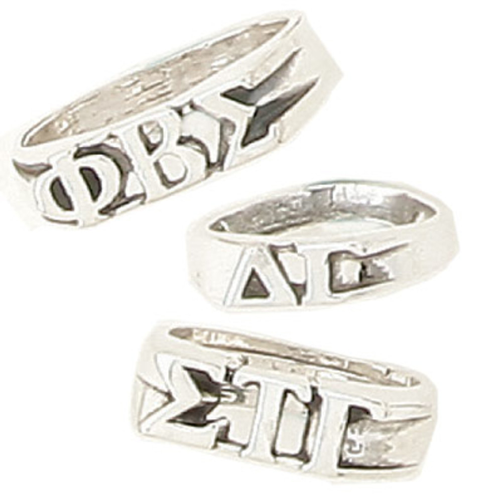 Sterling Silver Fraternity Block Ring M
