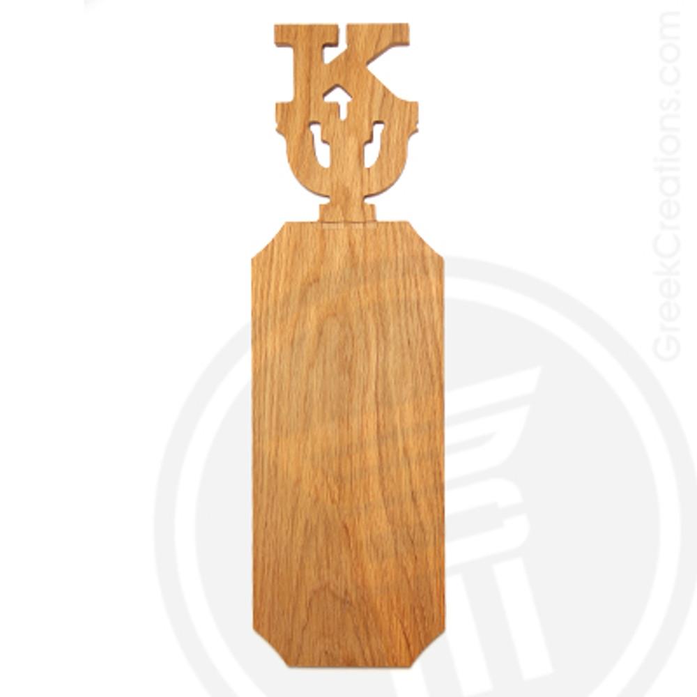 Kappa Psi 21 Inch Blank Greek Letter Paddle