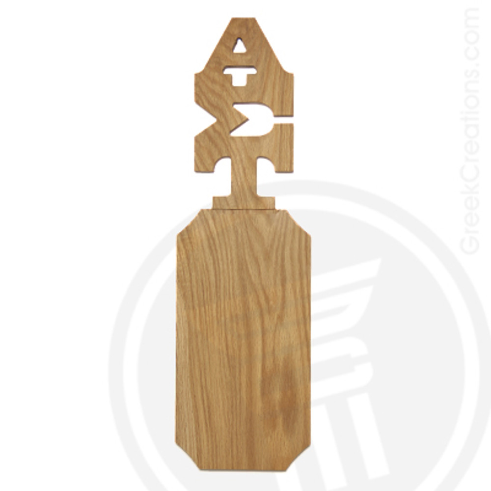 Alpha Sigma Tau 21 Inch Blank Greek Letter Paddle