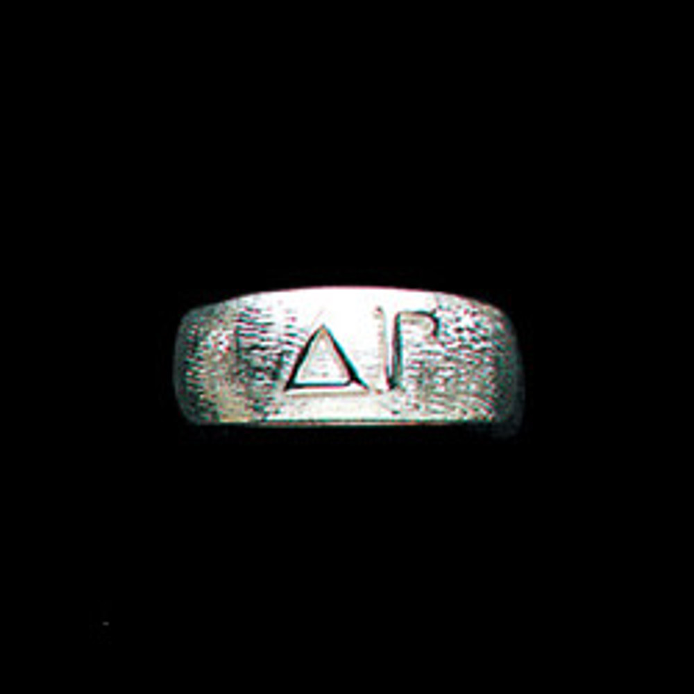Sterling Silver Sorority Ring with Raised Letters B