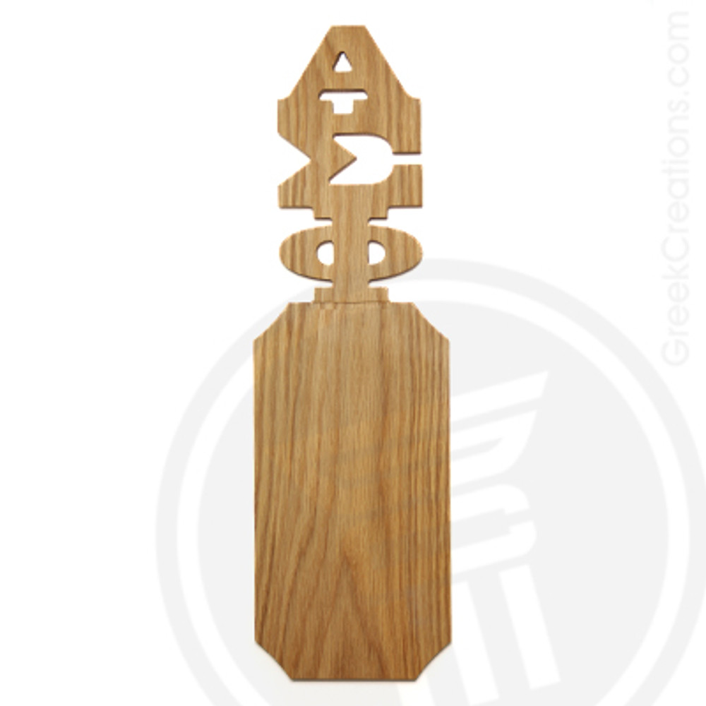 Alpha Sigma Phi 21 Inch Blank Greek Letter Paddle