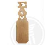 Sigma Alpha Mu 21 Inch Blank Greek Letter Paddle