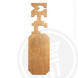Sigma Tau Gamma 21 Inch Blank Greek Letter Paddle