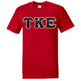 Fraternity & Sorority Lettered Gildan Short Sleeve T-shirt