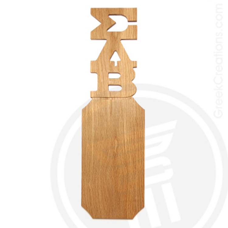 Sigma Lambda Beta 21 Inch Blank Greek Letter Paddle