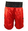 Fairtex Boxing Trunks 6