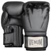 Venum Vintage Giant Sparring Gloves