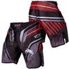 Venum Elite 2.0 Fight Shorts Black