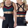 Vull Sport Trinity Sports Bra Tri-Color