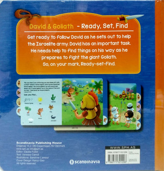 Ready, Set, Find - David & Goliath story for preschoolers (Hardcover)