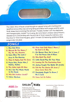 Rise and Shine (Ages 3-5). SING-A-STORY book includes free music CD(Board book)