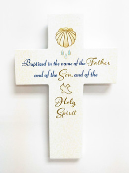 """Wall Cross - Baptized in the name of the Father, and of the Son, and of the Holy Spirit (Wood deco, 8"""")"""