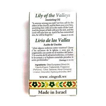 Anointing Oil - Lily of the Valley(7.5 ml) Authentic Fragrance from The Holyland Jerusalem