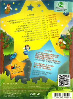 Streams of Praise Children #3 - THERE IS A GOD 有一位神 / 讚美之泉兒童敬拜讚美專輯 3 (DVD+CD)