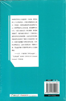 Power of Forgiveness - Bill Spangler (in Simplified Chinese) / 宽恕的力量