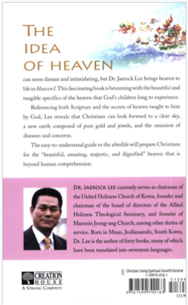 Heaven 1 : As Clear and Beautiful as Crystal by Dr. Jaerock Lee