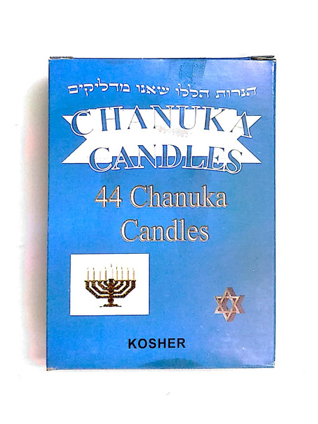 CHANUKA CANDLES in variety of colors  - 44 candles in 1 box. by Kosher.