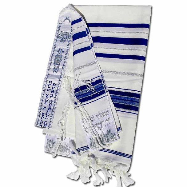 Acrylic Prayer Shawl with Silver & Blue Tallit stripes. Size - 24 x 71 inches / 60 x 180 cm. Traditionally designed and made in Israel.