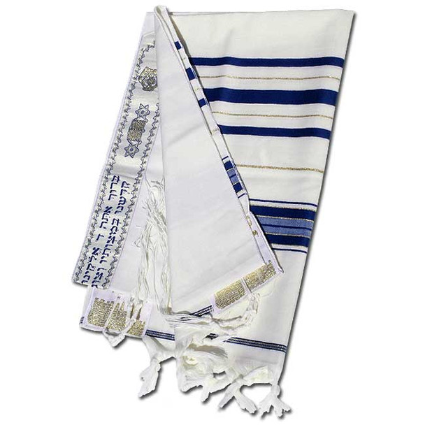 Acrylic Prayer Shawl with Gold & Blue Tallit stripes. Size - 24 x 71 inches / 60 x 180 cm. Traditionally designed and made in Israel.