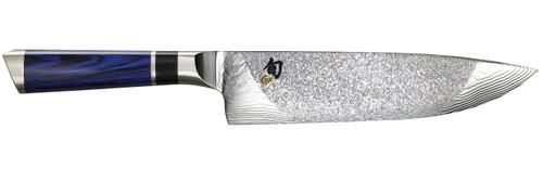 Engetsu Chefs Knife 20cm