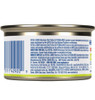 Royal Canin Veterinary Diet Glycobalance Morsels in Gravy Canned Cat Food (24/3 oz Cans) Side 2