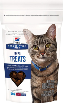 Hill's Prescription Diets Hypo Treats for Cats (2.5 oz Pouch) Main