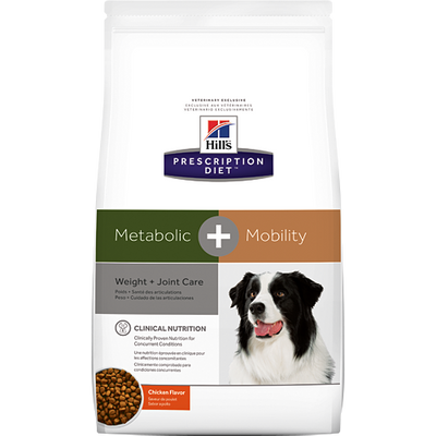Hills Metabolic + Mobility Chicken Dry Dog Food (15 lb)