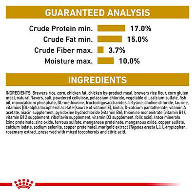 Royal Canin Veterinary Diets Urinary SO Dry Dog Food (17.6 lb)