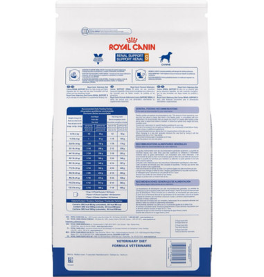 Royal Canin Veterinary Diets Renal Support S Dry Dog Food (17.6 lb)