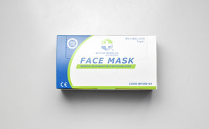 Face Mask 3ply Non-Woven With Ear Loops,  Non-Sterile, Level 1, 50pcs