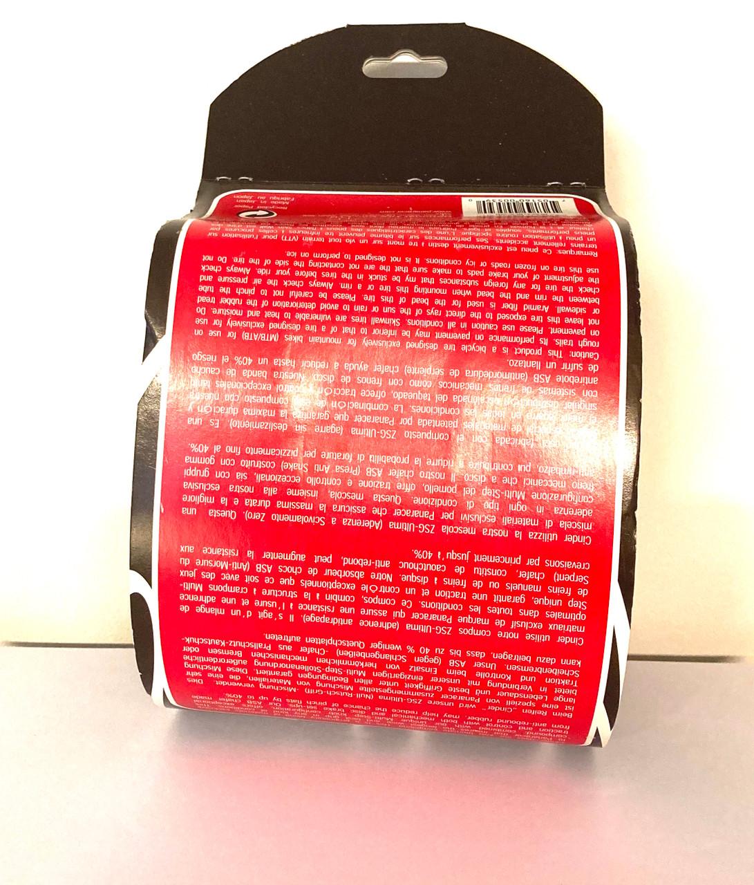 Panaracer Cinder Retro MTB Off Road Folding Tyre 26 x 2.10 In Black Tube Only