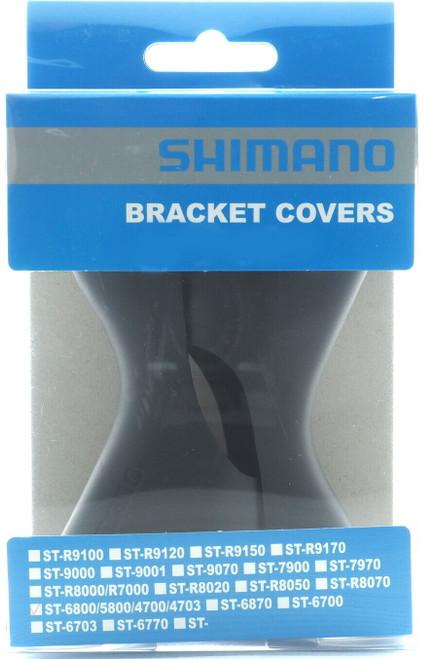 Shimano 6800 / 5800 / 4700 / 4703 STI Lever Hoods In Black
